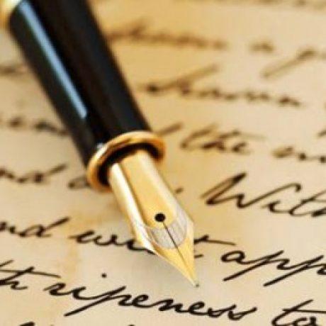 Yazarlık grup logosu